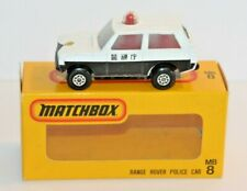 Vintage Matchbox MB8 Range Rover Police Car w/ Japan Box Rolamatics