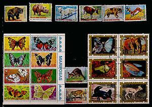 Guinea Equatorial Blocks and Stamps:p Apillons, Fish, Animals Wild F80