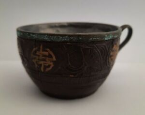Antique Chinese Pewter And Carved Coconut shell Cup with handle, 19th Century