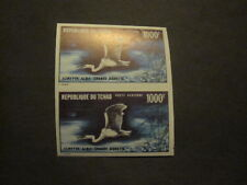 Chad #C84 Imperf Pair Mint Never Hinged - WDWPhilatelic 2
