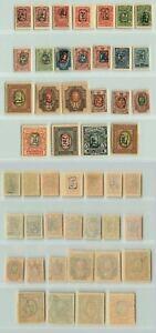 Armenia  1919  SC  31  48  mint  handstamped -  a black . f7042