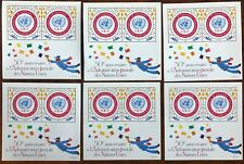 LOTTO 6 BF 2001 ONU GINEVRA 50 ANNIVERSAIRE ADMINISTRATION POSTALE NATIONS UNIES