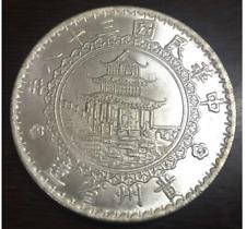 1949 China - Republic - Guizhou province (Kweichow) 1 Yuan High Quality Coin