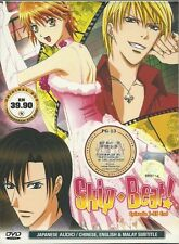 Anime DVD Skip Beat Complete Series Episode 1-25 End English Sub Free Shipping