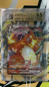 2020 Pokemon Japanese Starter Set Charizard Vmax #2 BGS9.5
