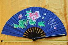 Tai Chi Eventail-éventail-Tai Ji Fan-abanico-Angebot-ventaglio-pivoine bleu