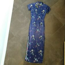 Vintage 90's Cheongsam Chinese Dress Solz Squirrel Size 32 Cap Sleeve Navy Mint