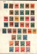 SALVADOR    LOT OF VERY OLD STAMPS # 14 E     OVERPRINT     SF