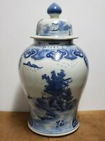 Large Old Chinese Blue&White  Porcelain Ginger Jar With  Lid