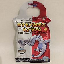 Very Rare JAPAN NEW Pokemon kaiyodo Lugia mini figure pocket monster nintendo