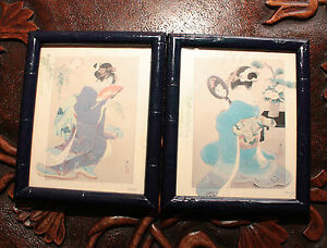 SET OF 2 SMALL FRAMED HARUYO MORITA GEISHA THEME PRINTS - STUNNING SKU16188