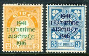 """1941 Ireland MNH OG set of 2 stamps """"1919 Revolution"""" overprints Sc 118-119"""
