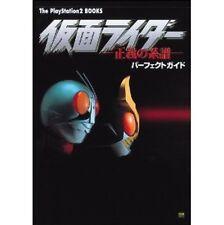 Kamen Rider - Seigi no Keifu - Perfect Guide Book / PS2