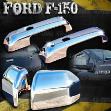 For 2017 Ford F-150 Chrome 2D Door Handle Cover + Chrome Top Half Mirror Cover