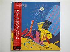 THE ROLLING STONES / STILL LIFE (AMERICAN CONCERT 1981)/ Japan / ESS-81502 / LP