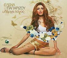 Iparhi Logos von Helena Paparizou | CD | Zustand gut