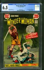 Wonder Woman 202 CGC 6.5 Classic Cover 1972 WOW