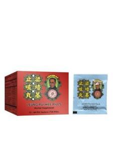 LPK Brand, Leung Pui Kee, 12 packets