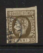 Romania  47  used       catalog   $47.50               LS0129