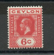 More details for ceylon sg 305a 1912 gv watermark variety sideways crown to left of ca mnh