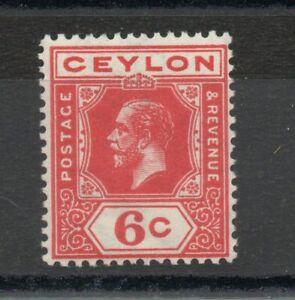 CEYLON SG 305a 1912 GV WATERMARK VARIETY SIDEWAYS CROWN TO LEFT OF CA MNH