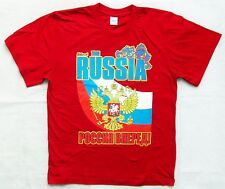 Team Russia Olympic Cotton T-Shirt Russia FORWARD! size L