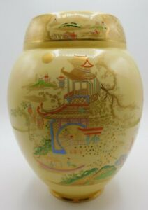 CARLTON WARE LARGE YELLOW PAGODA VASE ,RARE IN EXCELLENT CONDITION 24CM HIGH .