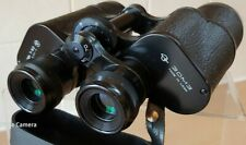 Zomz БПВІ 7x50 Binoculars, 6NB1, 1973, гОСТ 5.23-71  Made in USSR CCCP Excellent