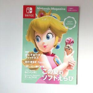 Nintendo Magazine 2021 summer  Princess Peach Zelda Not for sale Made in Japan