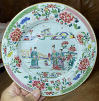 A very rare 18th century YongZheng period Chinese famille rose dish