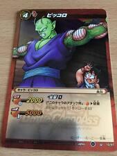 Carte Dragon Ball Z DBZ Miracle Battle Carddass Part 01 #10/97 Rare Foil 2009