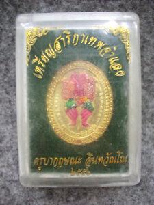 Salika Coin Thepjumlang Butterfly God Kruba Krissana Talisman Lucky Thai Amulet