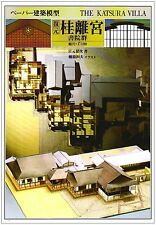"Paper Building Model Kit Reconstruction ""Katsura Rikyu Shoingun""Japanese Book"