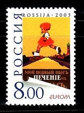 TEMA EUROPA 2003 RUSIA  EL CARTEL 1v.