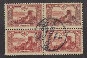 "SYRIA-TURKEY 1900s ""SHAM TELEGRAPH"" DAMAS ALL ARABIC SINGLE CIRCLE ON BLOCK OF 4"