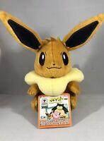 """6"""" Eevee Plush Pokemon Sun and Moon From Japan Toreba Pokémon Stuffed Animal"""