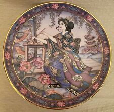 Franklin Mint Plate Lotus Blossom Maiden Royal Doulton England Ha1800 Noble