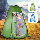 Outdoor Shower Bath Tent Instant Privacy Camping Toilet Changing Dressing Room