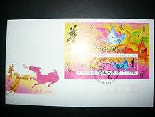 2002 year of the goat--minisheet First day cover