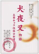 Inuyasha Main Characters Research Book