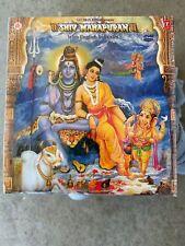Shiv Mahapuran 12 DVD set, Bollywood Film, Hindu Lang, English Sub, New