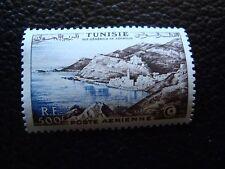 TUNISIE - timbre yvert et tellier aerien n° 18 n** (C5) stamp tunisia