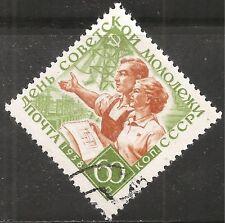 "Russia Stamp - Scott #2082/A1098 60k Yel Grn & Ocher ""Soviet Youth"" Canc/LH 1958"