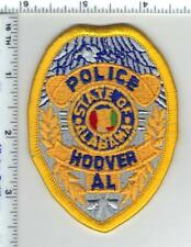 Hoover Police (Alabama) Shirt/Jacket Patch - New from the 1980's