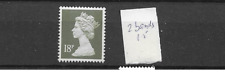 1989 MNH Great Britain Machin 2 phosphor bands (from booklet)