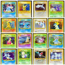 *CHOOSE CARD* POKEMON JAPANESE NEO GENESIS 1 - HOLO RARE CARDS LUGIA TYPHLOSION