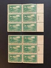 US Stamps-SC# 617 - Lex & Concord - Plate Block of 6  - QTY 2 - 1 Cent - MH/MNH