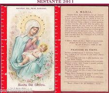 1483 SANTINO HOLY CARD RICORDO DEL MESE MARIANO SANCTA DEI GENITRIX MARINI 43 A