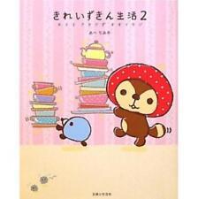 Kireizukin Seikatsu #2 Hokorifutatsu de Oosouji art book / Chiaki Abe
