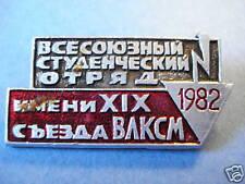 Soviet Pin Badge VLKSM Student Otriad 1982 Award